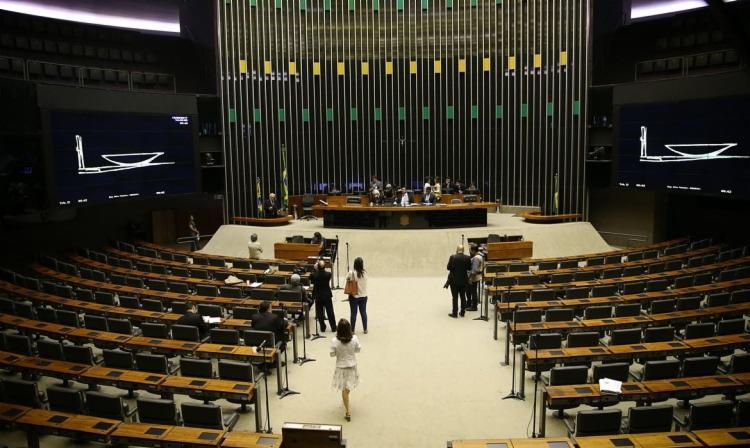 O tema deve ficar para análise nesta manhã de sexta-feira, 26 | Foto: José Cruz | Agência Brasil - Foto: José Cruz | Agência Brasil