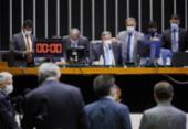 Câmara aprova PL que facilita compra de vacina pela iniciativa privada | Foto: Câmara dos Deputados
