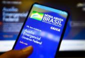 Mulheres com filhos deverão receber R$ 375 de auxílio emergencial | Foto: Agência Brasil