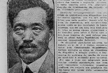 Historiador diz que presença de Hideyo Noguchi auxiliou avanço de pesquisa na Bahia   Cedoc A TARDE