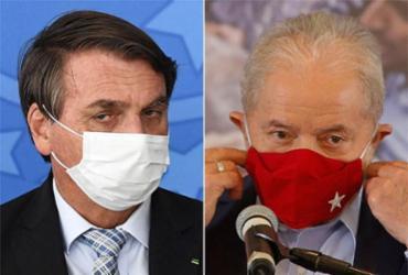 Brasil: a política sempre atropela a economia | Evaristo Sa e Miguel Schincariol | AFP