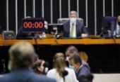Câmara aprova PL que prorroga auxílio para o trabalhador cultural | Foto: Câmara dos Deputados