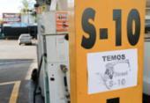 Petrobras reduz preço do diesel nas refinarias em R$ 0,08 | Foto: Agência Brasil