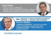 Diretoria da Sociedade de Pneumologia da Bahia toma posse em 29 de abril | Foto: Divulgação