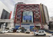 Edital abre 279 vagas no Hospital Santa Clara | Divulgação I Instituto 2 de Julho