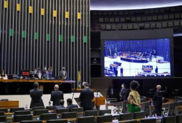 Câmara finaliza votação de projeto que autoriza empresas a comprar vacina para funcionários | Câmara dos Deputados