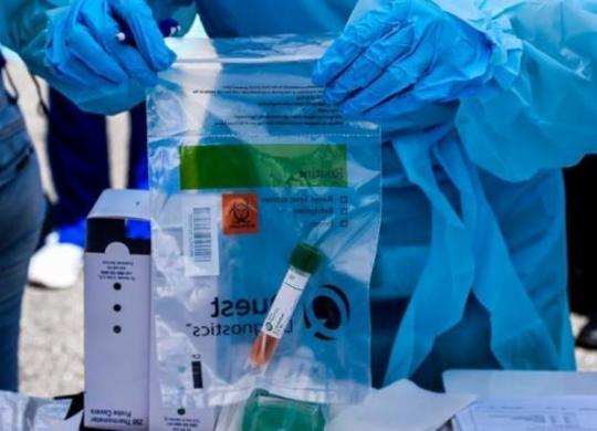 Bahia registra 95 mortes e 1.581 novos casos de Covid-19 em 24h | Divulgação