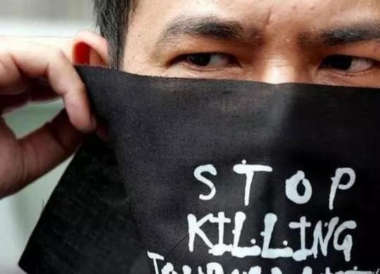 Jornalismo está 'gravemente comprometido' no Brasil e mais 130 países, denuncia RSF | Divulgação | Unesco