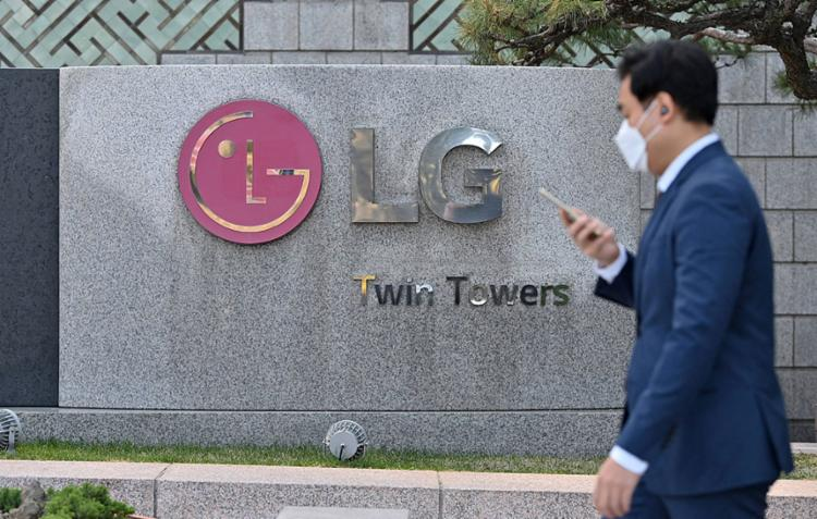 Decisão foi da sede da empresa na Coreia do Sul | Foto: Jung Yeon-je | AFP - Foto: Jung Yeon-je | AFP