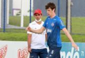 Bahia realiza último treino em solo baiano antes da decisão contra o Ceará | Foto: Felipe Oliveira | EC Bahia