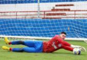 Contra o Independiente, Bahia busca encaminhar classificação na Sul-Americana | Foto: Felipe Oliveira | EC Bahia