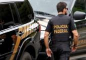 MPF pede que Justiça suspenda concurso da PF | Divulgação | PF