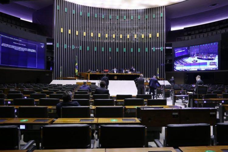 Comissão de Constituição e Justiça (CCJ) da Câmara dos Deputados aprovou no último dia 25 a PEC | Foto: Najara Araujo | Câmara dos Deputados - Foto: Najara Araujo | Câmara dos Deputados