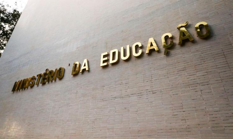 As informações podem ser acessadas no portal do órgão | Foto: Marcelo Camargo | Agência Brasil - Foto: Marcelo Camargo | Agência Brasil