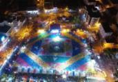 MP recomenda que cidades proíbam festejos juninos   Divulgação   Prefeitura de Guanambi