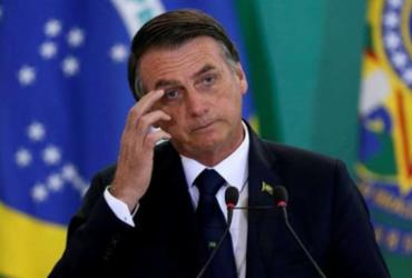Polícia Federal não foi acionada para investigar compra da covaxin | Agência Brasil
