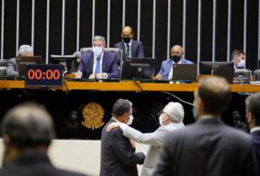 Trinta dos 39 deputados baianos votam a favor da revisão na Lei de Improbidade Administrativa | Pablo Valadares/Câmara dos Deputados