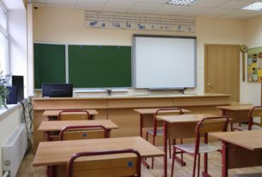 Senado aprova prorrogação de medidas excepcionais na educação | Divulgação