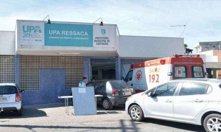 Em 2017, o Instituto de Gestão e Humanização da Bahia   Foto: Divulgação   Prefeitura de Contagem - Foto: Divulgação   Prefeitura de Contagem