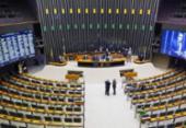 Câmara pode votar sobre suspensão de contratos de trabalho na pandemia nesta quarta | Foto: Divulgação