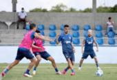 Diante do Galo, Bahia quer virar a chave na Copa do Brasil e encerrar má fase | Foto: Felipe Oliveira | EC Bahia