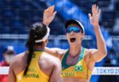 Ágatha e Duda superam argentinas na estreia do vôlei de praia feminino | Foto: Wanderley Roberto | COB