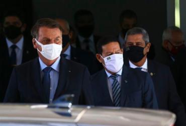Bolsonaro não aguentou pressão do Centrão. Fundão vem que vem | Marcelo Camargo | Agência Brasil
