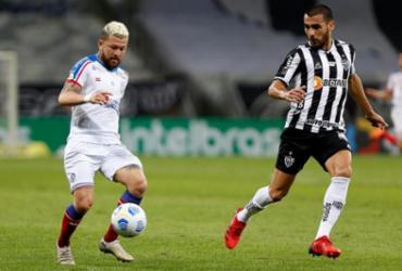 Galo vence e sai na frente do Bahia nas oitavas da Copa do Brasil | Felipe Oliveira | EC Bahia