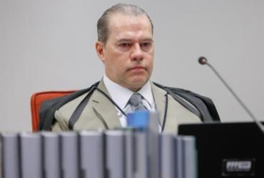 Em decisão, STF vê indício de atos ilícitos em contrato da Covaxin com governo | Felipe Sampaio | SCO | STF