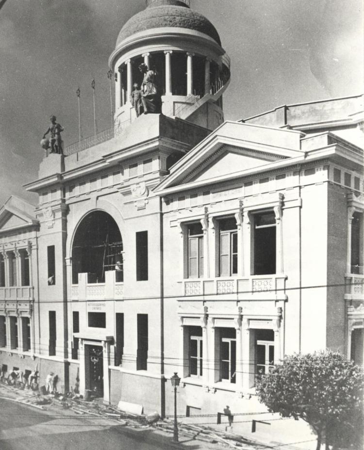 Sede do IGHB foi inaugurada em meio à festa   Foto: Reprodução   8.2.1984