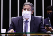 Câmara pode votar PEC do voto impresso diretamente no plenário | Foto: Maryanna Oliveira I Agência Câmara