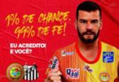 Juazeirense lança campanha de incentivo antes de decisão | Foto: Divulgação | Juazeirense