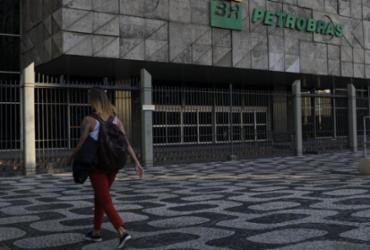 Petrobras anuncia lucro líquido de US$ 8 bilhões no segundo trimestre | Fernando Frazão | Agência Brasil