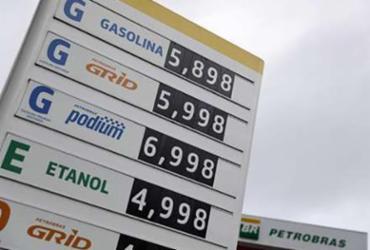Petrobras fatura R$ 42,8 bi e mantém cotação do petróleo no mercado internacional | Reprodução
