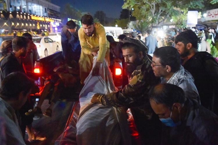 O Estado Islâmico assumiu a autoria do atentado | Foto: Wakil Kohsar | AFP - Foto: Wakil Kohsar | AFP