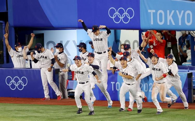 Japoneses conquistaram mais um ouro em Tóquio   Foto: STR   JIJI PRESS   AFP - Foto: STR   JIJI PRESS   AFP