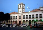 Câmara aprova projeto de auxílio à retomada da cultura e entretenimento | Foto: Antônio Queirós I Divulgação