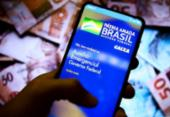 Auxílio emergencial é pago a beneficiários do Bolsa Família com NIS 7 | Foto: Marcelo Camargo | Agência Brasil