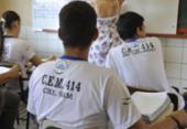MEC divulga resultado preliminar do Censo Escolar da Educação Básica | Foto: