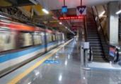CCR Metrô Bahia lança cadastro de cartão por aplicativo   Divulgação   CCR Metrô
