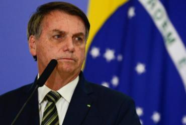 Nova lei de improbidade administrativa exige dolo | Agência Brasil