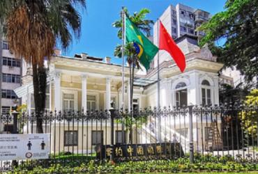 China pede investigação sobre atentado contra consulado no Rio |