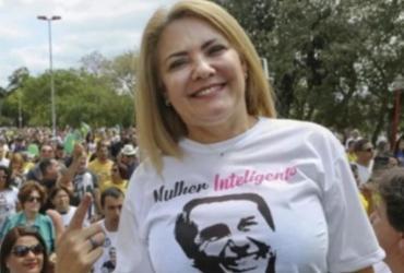 Coaf aponta transações suspeitas de ex-mulher de Bolsonaro em depósitos de R$ 532 mil | Reprodução