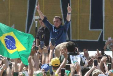 TSE decide investigar se atos com Bolsonaro no 7 de Setembro foram financiados | Fabio Rodrigues Pozzebom | Agência Brasil