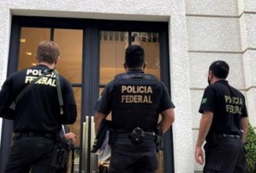 Comissão aprova reforma administrativa que prevê aposentadoria integral aos policiais | Divulgação | PF