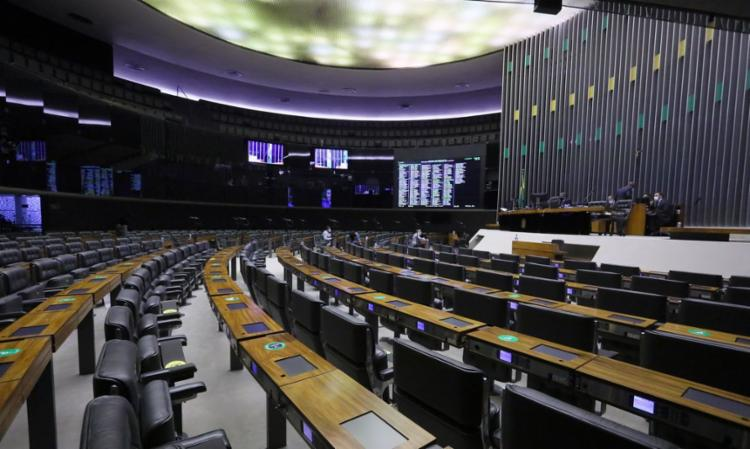 Texto segue para análise do Senado   Foto: Cleia Viana   Agência Brasil - Foto: Cleia Viana   Agência Brasil