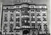A TARDE fez primeira edição cumprindo programa editorial | Foto: Cedoc A TARDE | 16.10.1988