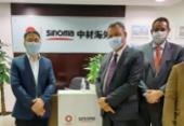 Governador finaliza viagem em reunião para atrair empresa chinesa para o estado | Foto: Daniel Senna | GOV BA