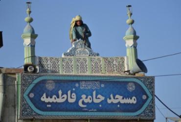 Estado Islâmico reivindica ataque a uma mesquita no Afeganistão | Javed Tanveer | AFP