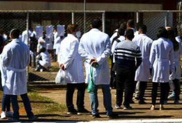 Valor mínimo da bolsa para médicos residentes passa para R$ 4,1 mil | Foto: Marcelo Camargo | Agência Brasil